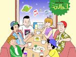 Spinna B-ILL & HOME GROWN – コラボレーション・アルバム『ミテルヨ』Release