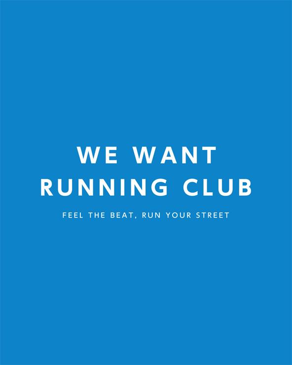 オンライン・ソーシャルクラブ『WE WANT RUNNING CLUB』設立。