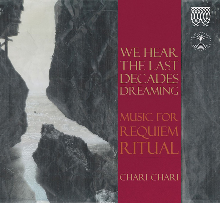 Chari Chari - New Album『We hear the last decades dreaming』Release