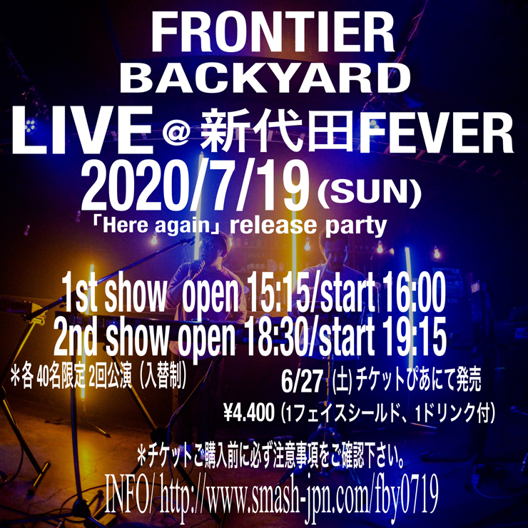 FRONTIER BACKYARD 有観客ライブ『Here again release party』2020年7月19日(日) at 新代田FEVER