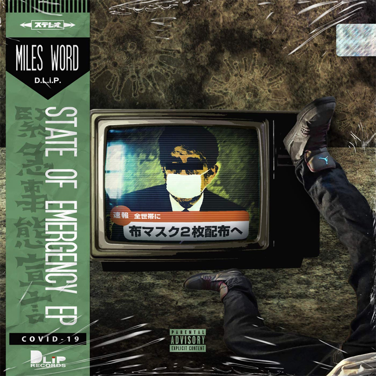 MILES WORD - New EP『STATE OF EMERGENCY』Release