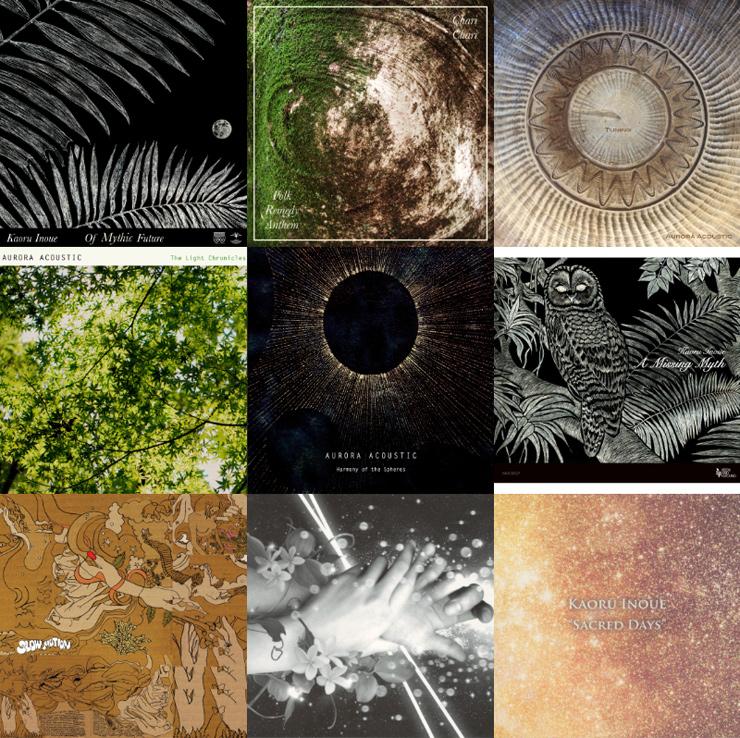Seeds And Groundの関連楽曲(Chari Chari、Kaoru Inoue、Aurora Acoustic)のデジタル配信解禁