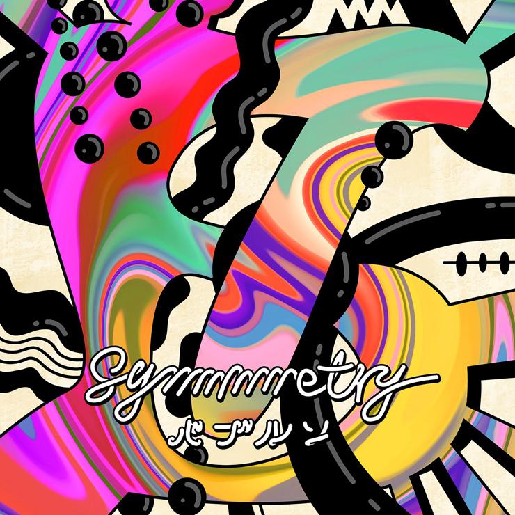 """バブルソ - 新作『symmmetry』Release & 前作「Goodbye CABIN」収録の""""Stop Motion""""のMVを公開"""
