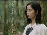般若 – New Single『俺たちの曲は流れてる』Release & MV公開