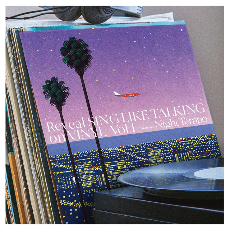 SING LIKE TALKING - 限定アナログ盤『Reveal SING LIKE TALKING on VINYL Vol.1 Compiled by Night Tempo』Release