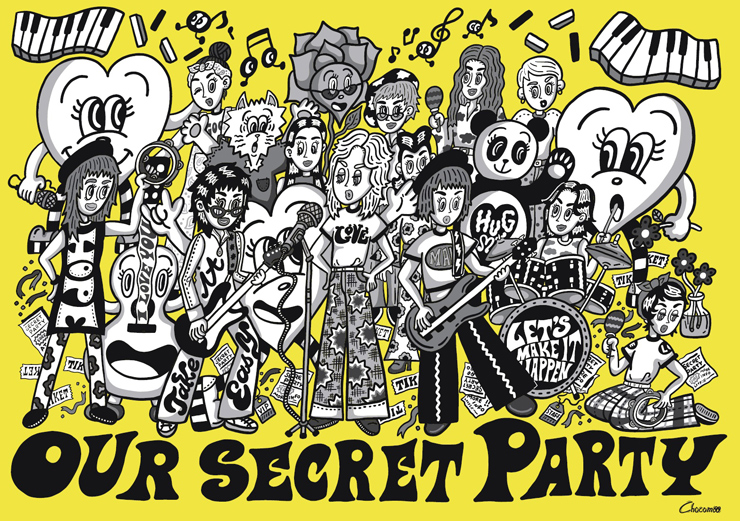 『Chocomoo EXHIBITION -OUR SECRET PARTY- Supported by WITH HARAJUKU』2020年8月13日(木)~9月28日(月) at WITH HARAJUKU HALL