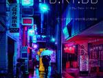 写真集『LIAM WONG TO:KY:OO リアム・ウォン トーキョー』(日本語翻訳版)著者: Liam Wong/2020年8月19日発売