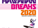 MURO – MIX CD『HAWAIIAN BREAKS 2020』Release