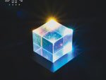 UMT – New Single『maldivian night』Release