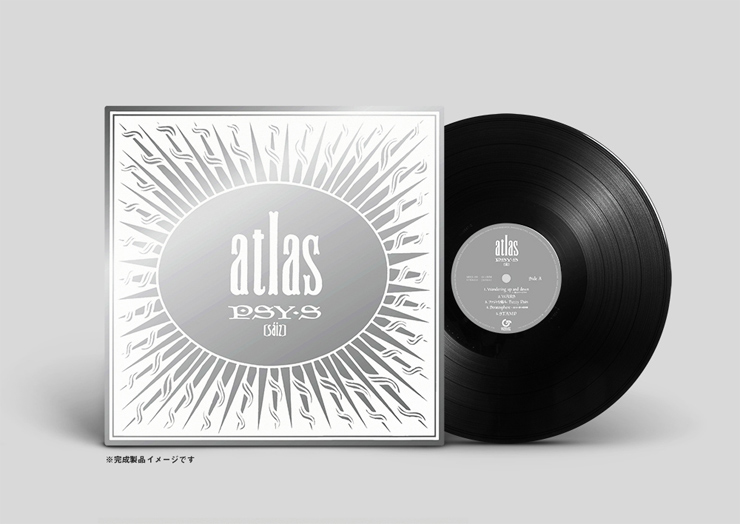 PSY・S[saiz] 『ATLAS』(アナログレコード)
