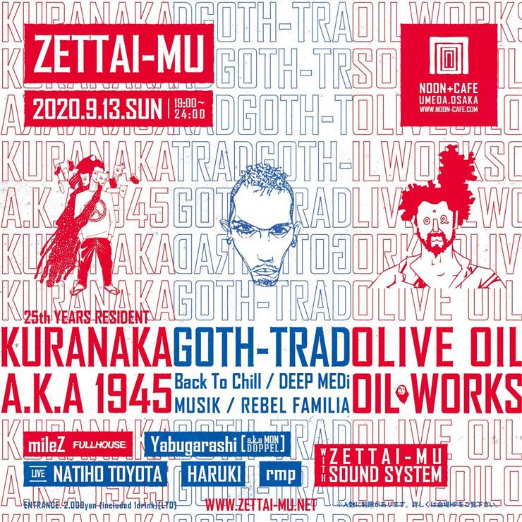 『Zettai-Mu』2020年9月13日(日)at 大阪 NOON+CAFE