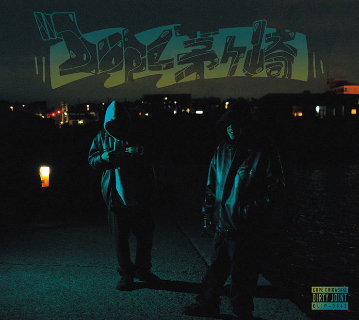 IRTY JOINT『DOPE CHIGASAKI』[CD]