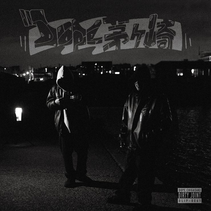 IRTY JOINT『DOPE CHIGASAKI』[LP]