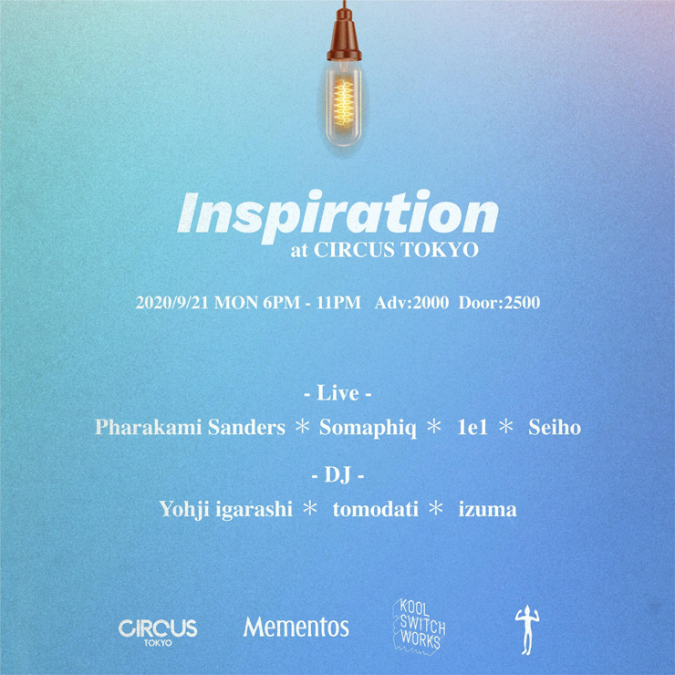 "『Common Blank vol.1 ""Inspiration "" 』2020年9月21日(月曜日 / 祝日) at  CIRCUS Tokyo"