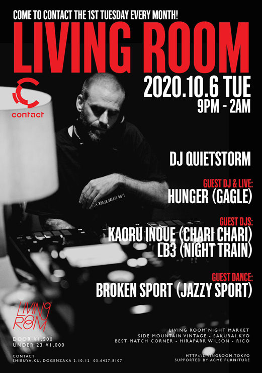 『LIVING ROOM™ supported by ACME FURNITURE』2020年10月6日(火)at 渋谷 Contact