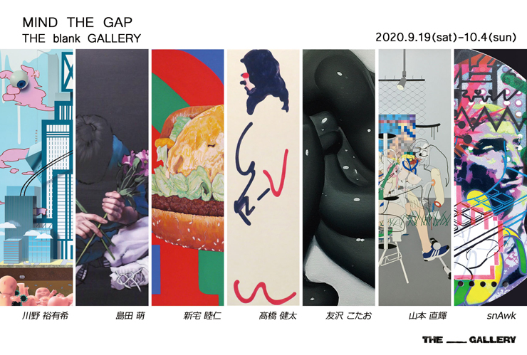 『Group Exhibition: MIND THE GAP』2020年9月19日(土)~10月4日(日)at THE blank GALLERY