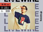 """オンライン配信ライブ『PUNPEE """"Sofa Kingdomcome""""』2020年9月13日(日) LIVEWIREより配信"""