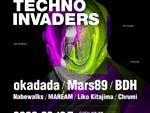 『TECHNO INVADERS』2020年9月18日(金)at 渋谷 SOUND MUSEUM VISION