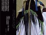 YOSABRO – カセットテープ『ORBASOY』Release