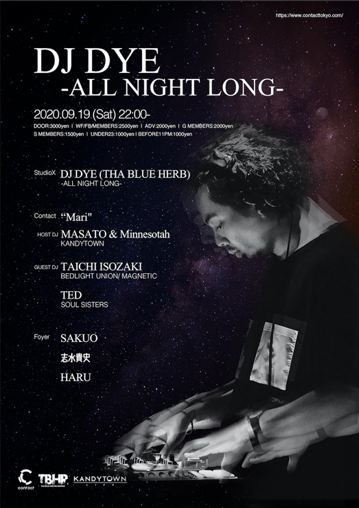 『DJ DYE – ALL NIGHT LONG –』2020年9月19日(土)at 渋谷 Contact
