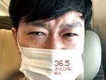 狐火 – New Album『36.5才のリアル』Release