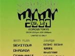 『mrmr』2020年9月12日(土)at CIRCUS TOKYO/9月18日(金)at CIRCUS OSAKA