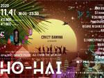 『HO-HAI』2020年11月4日(水)at 渋谷 Contact
