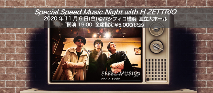 Special Speed Music Night with H ZETTRIO