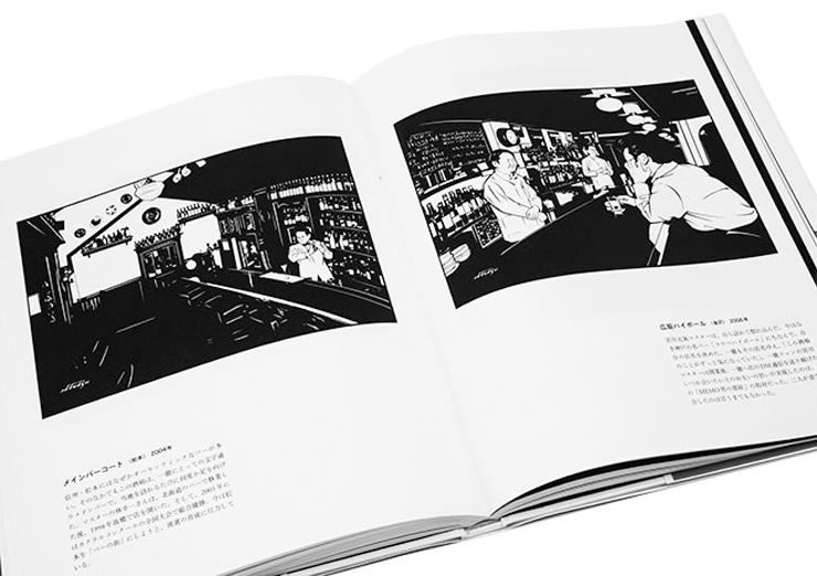 今回の完全改訂版では、 バーやバーテンダーの切り絵を初版より23点新たに増やし、 総計271点の作品が収録されています。