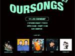 『OURSONGS #3』2020年11月22日(日) at 新木場STUDIO COAST