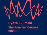 Ryota Fujimaki「The Premium Concert 2020」2020年12月1日(火) at サントリーホール 大ホール