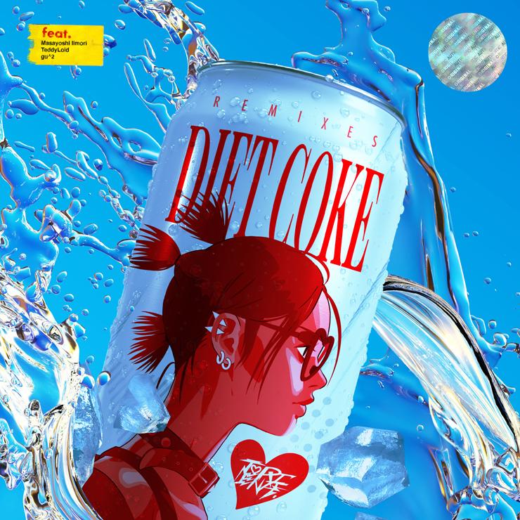 TORIENA - Remix音源『Diet Coke Remixes』リリース&MV公開