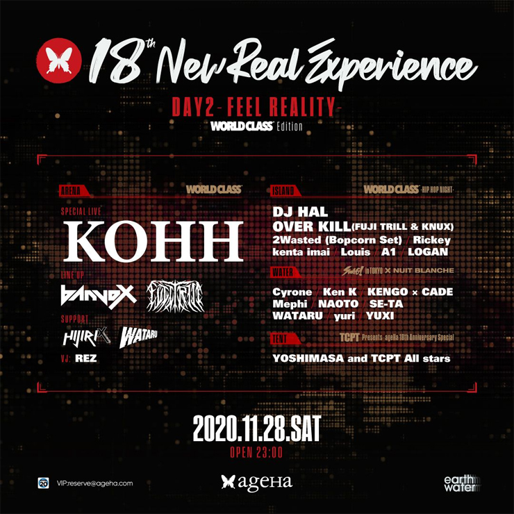 "『ageHa 18th Anniversary DAY2 ""FEEL REALITY""』2020年11月28日(土)at 新木場 ageHa"