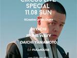 『CIRCUS LIVE presents MIYACHI , JP THE WAVY , DAICHI YAMAMOTO』2020年11月8日(日)at クリエイティブセンター大阪