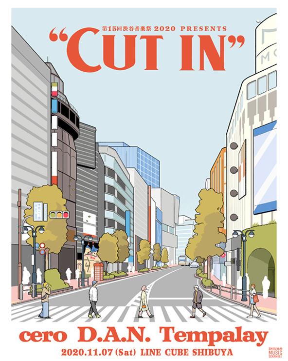 第15回 渋谷音楽祭 2020 presents『CUT IN』2020年11月7日(土)at LINE CUBE SHIBUYA(渋谷公会堂)