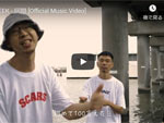 GEEK『居間』MUSIC VIDEO