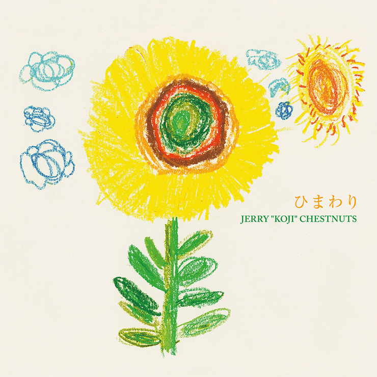 """JERRY """"KOJI"""" CHESTNUTS - 7インチ『ひまわり』Release"""