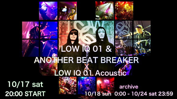 『LOW IQ 01 & ANOTHER BEAT BREAKER / LOW IQ 01 弾語り  2 本立て 90 分配信ライブ』