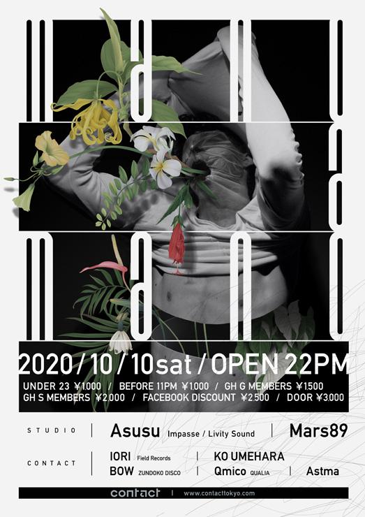 『mano a mano』2020年10月10日(土)at 渋谷 Contact