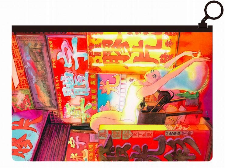オーロラポーチ:¥2,750