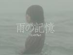 トーキョー夜勤労働者 – New Single『雨の記憶』Release & MV公開