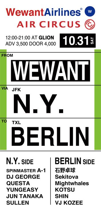 『WE WANT NY - BERLIN』 2020年10月31日(土)at 大阪 GLION MUSEUM