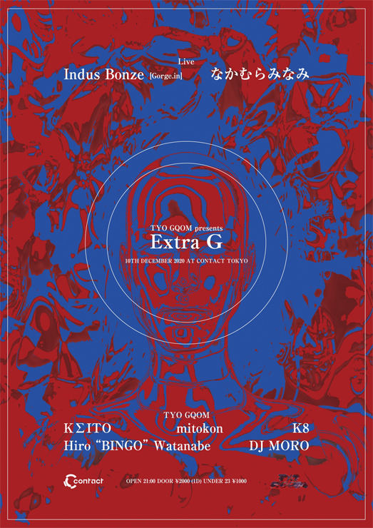 TYO GQOM presents『Extra G』2020年12月10日(木)at 渋谷 Contact