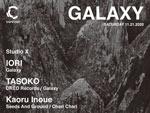 『Galaxy』2020年11月21日(土)at 渋谷 Contact
