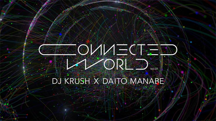 DJ KRUSH × 真鍋大度 - コラボレーションプロジェクト『PLAYING TOKYO Vol.17』2020年11月6日(金) 23:00 - 24:35 (JST) 無料配信