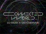 DJ KRUSH × 真鍋大度 – コラボレーションプロジェクト『PLAYING TOKYO Vol.17』2020年11月6日(金) 23:00 – 24:35 (JST) 無料配信