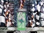 DEKISHI – New Album『CULT』Release
