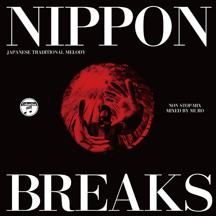 MURO - MIX CD『NIPPON BREAKS(NON STOP-MIX)』Release