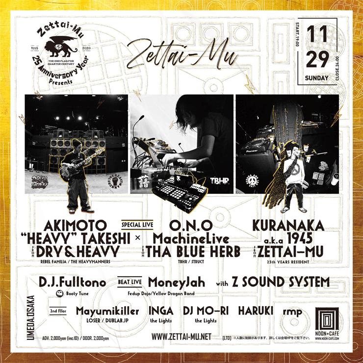 "『Zettai-Mu ""ORIGINS""』2020年11月29日(日)at 大阪 NOON+CAFE"