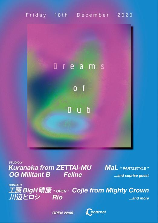 『Dreams of Dub』2020年12月18日(金)at  渋谷 Contact
